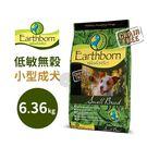 PetLand寵物樂園《原野優越》小型成犬配方 [雞肉+鮭魚+燕麥] - 14磅 (6.36KG)