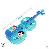 小提琴小提琴音樂玩具2-6歲兒童早教樂器仿真男孩女孩5吉他4初學者3LX 嬡孕哺