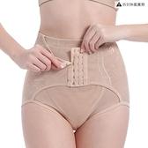 2條 中腰收腹內褲女產后強力提臀高腰塑身褲子塑形束腰【毒家貨源】
