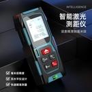 富格激光測距儀高精度手持紅外線測量尺距離測量儀量房神器電子尺 魔法鞋櫃