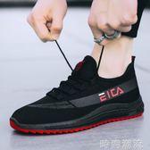 運動鞋2019春季男潮鞋韓版旅游男士戶外休閒男鞋透氣青年學生 時尚潮流