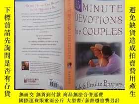 二手書博民逛書店15罕見minute devotions for couples