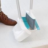 掃把套裝笤帚掃帚簸箕組合伸縮掃把掃頭髮折疊軟毛家用防風jy
