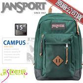 JANSPORT背包15吋筆電包大容量JS-43970-0FX復刻綠