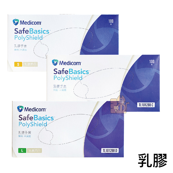 麥迪康 乳膠檢診手套 (未滅菌) 100入/盒 : 無粉乳膠手套 S M L