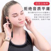 雙耳無線藍芽耳機耳塞掛耳式運動跑步蘋果oppo入耳頭戴式vivo通用 享家生活馆