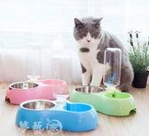 餵食器 貓碗雙碗寵物飲水喂食器貓盆貓食盆貓糧飯盆狗盆狗碗貓咪狗狗用品 夢藝家