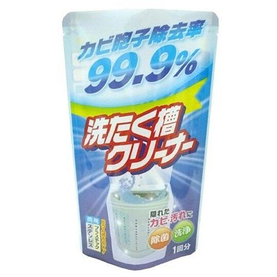 小禮堂 Rocket 日製 洗衣槽粉末清潔劑 洗衣機清洗 除霉酵素 (藍袋裝) 4903367-30397