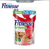 【雀巢 Nestle】纖怡穀麥萃-蔓越莓南瓜籽 300g