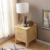全實木北歐床頭柜簡約橡木整裝原木色臥室迷你床邊儲物收納小柜子