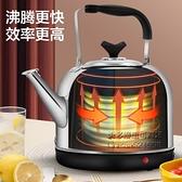 電熱燒開水茶壺家用大小容量一體智慧全自動斷電恒保溫304不銹鋼 小艾時尚NMS
