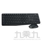 羅技MK315無線靜音鍵盤滑鼠組