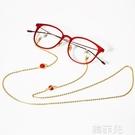 眼鏡配件 眼鏡錬太陽鏡搭配眼鏡繩眼鏡掛錬 8色可選不銹鋼材質 韓菲兒