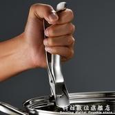 多功能加厚304不銹鋼夾碗器防燙夾取碗家用蒸夾菜提盤器砂鍋夾     科炫數位
