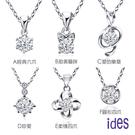 ides愛蒂思 設計款32分F/VS1八心八箭EX車工鑽石項鍊(6選1)