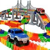 兒童組裝玩具 益智力男童拼裝積木小孩生日禮物