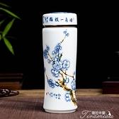 保溫瓶-陶瓷杯陶瓷保溫杯瓷杯男女茶杯學生泡茶水杯 快速出貨