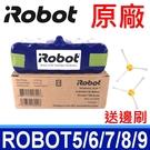 iRobot 原廠 電池 掃地機專用電池...