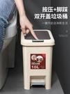 垃圾桶 帶蓋腳踏式腳踩家用廁所衛生間創意紙簍有蓋拉圾筒廚房客廳【八折搶購】