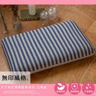 天竺棉超回彈記憶釋壓標準枕-無印條紋風-...