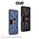 摩比小兔~QinD Lenovo Legion Phone Duel 拯救者 全包散熱手機殼 #保護殼 #保護套 #防震防摔