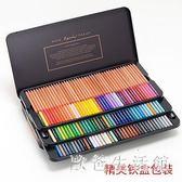 120色 油性彩鉛套裝小學生用24初學者水溶性美術畫筆繪畫手繪120色彩色鉛筆 qz686【歐爸生活館】
