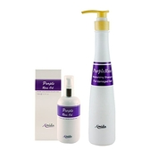 AMIDA紫玫瑰油100ml+紫玫瑰洗髮精400ml