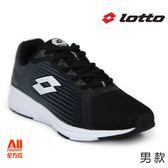 【LOTTO】男款 休閒/慢跑/運動 慢跑鞋-黑色(L0100)全方位跑步概念館