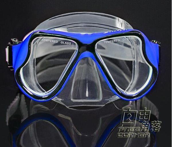 專業潛水面鏡浮潛三寶成人兒童潛水眼鏡 潛水裝備近視 泳鏡 自由角落