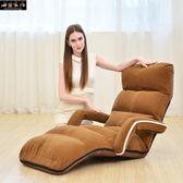 簡約現代布藝小沙發可拆洗懶人沙發榻榻米單人可躺折疊宿舍神器椅xw 雙12購物節