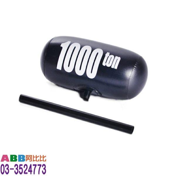 A1520☆小充氣槌_40cm#皮球球海灘球沙灘球武器大骰子色子加油棒三叉槌子錘子充氣玩具