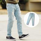 牛仔褲 淺藍刷白抓破抽鬚小直筒牛仔褲【N...