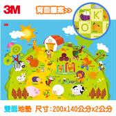 3M 兒童安全遊戲地墊 - 動物圖案【贈】巧拼造型相機1入