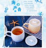 創意馬克杯子陶瓷帶蓋勺牛奶咖啡杯水杯【南風小舖】