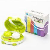 凱達 美瞳 隱形眼鏡盒自動清洗器 手動自動usb電動清洗機可愛 全館免運