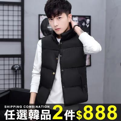 任選2件888背心外套韓版背心鋪棉外套立領加厚保暖馬甲外套【08B-F0262】