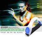 發光跑步手臂帶 led運動手環 夜跑騎行安全信號燈 綁腿腕帶反光裝備