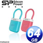 [富廉網] 廣穎 Silicon Power Unique U510 64GB 隨身碟 (粉/藍)