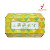 犇犇御守 3g/30入◆腸道健康の對策◆【yadoma】