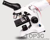 天策萊光顯微鏡光學專業生物精子高倍檢測2000倍兒童學生科學實驗「Top3c」