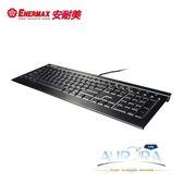 保銳 ENERMAX 電腦鍵盤 鋁質髮絲紋鍵盤 KB010U-B(經典黑)