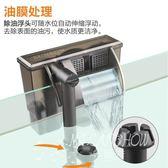 壁掛式過濾器三合一外置魚缸沖氧泵小型水族箱烏龜缸瀑布設備