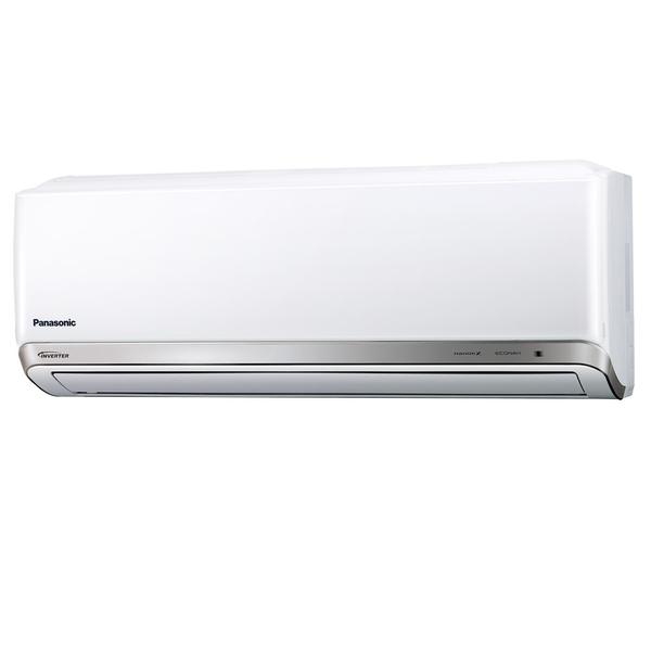 *~新家電錧~*[Panasonic國際CS-QX71FA2/CU-QX71FHA2]變頻冷暖分離式~含安裝