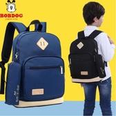小學生書包三到六年級一二兒童書包男超輕便減負男童後背包 韓國時尚週