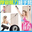 門板門扣帶拉繩高彈力繩彈力帶拉力繩拉力帶拉力器伸展帶運動健身另售瑜珈帶擴胸器跳繩TRX-1