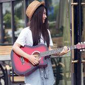 限定款吉他民謠吉他初學者學生通用男女38寸木吉他新手自學入門全套成人樂器