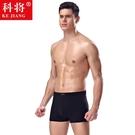 7條禮盒裝 男士黑色內褲男平角褲 青年u凸透氣大碼寬鬆四角褲頭 降價兩天