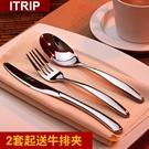 吃牛排的刀叉三件套西餐套裝北歐餐具刀勺兩件全套家用西餐具盤子  MKS免運