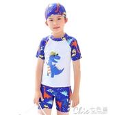 兒童泳衣 兒童泳衣 男童 分體小中大童可愛溫泉嬰兒泳褲小孩泳裝寶寶游泳衣 【快速出貨】
