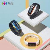 智慧手環測心率手錶藍芽防水運動手環男女igo 曼莎時尚
